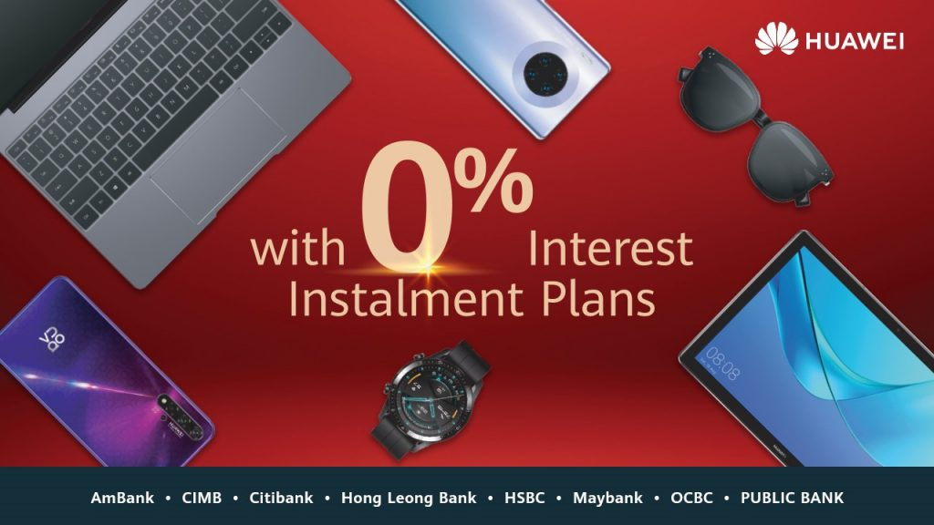 huawei zero interest plan