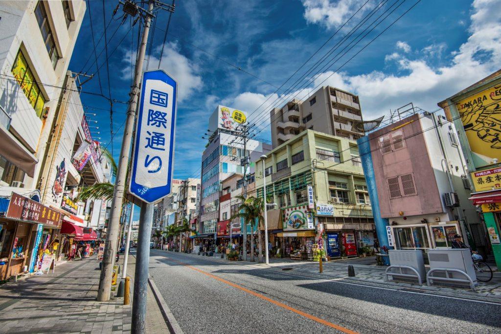 Kokusaidori Street