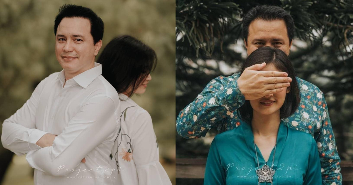eizlan yusof kahwin gadis 2019