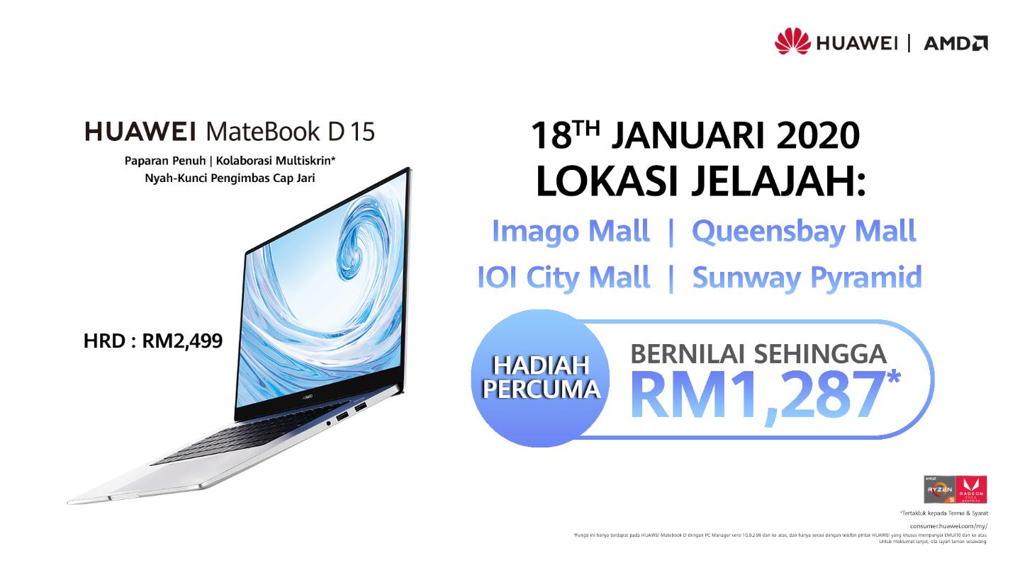 Huawei Matebook D 15 Launch