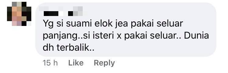 izara aishah gender reveal