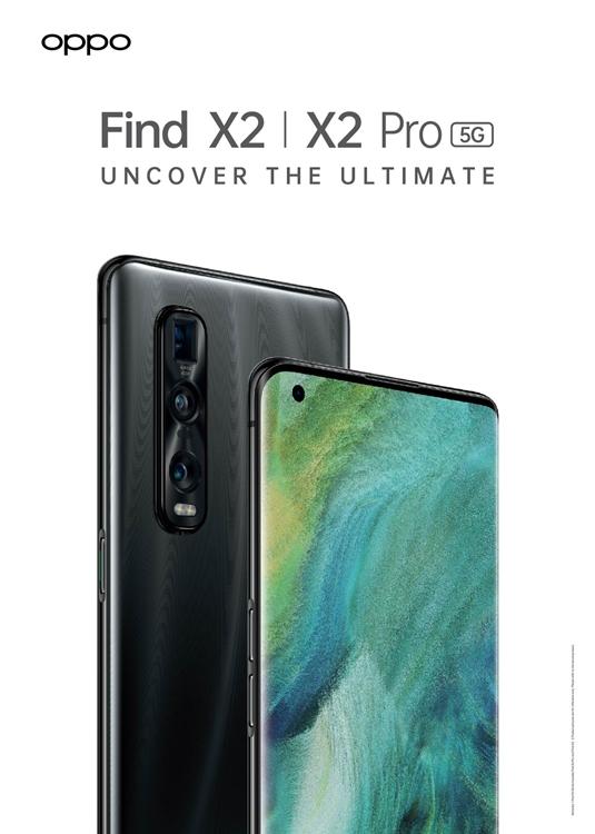 Oppo Find X2