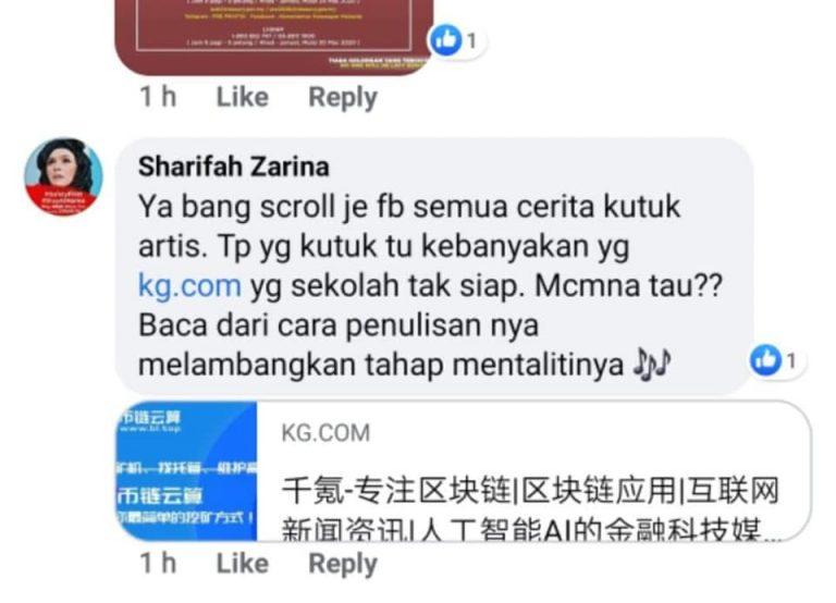 sharifah zarina netizen kampung.com