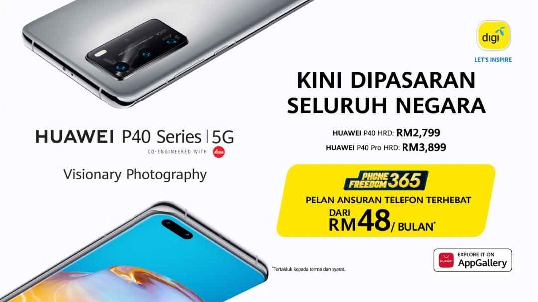 C:\Users\nazuwan\Desktop\P40baru\Telco images\Digi Malay.jpeg