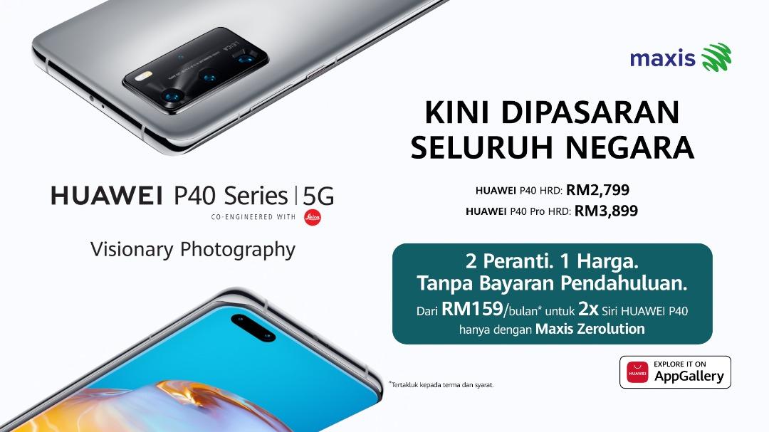 C:\Users\nazuwan\Desktop\P40baru\Telco images\Maxis Malay.jpeg