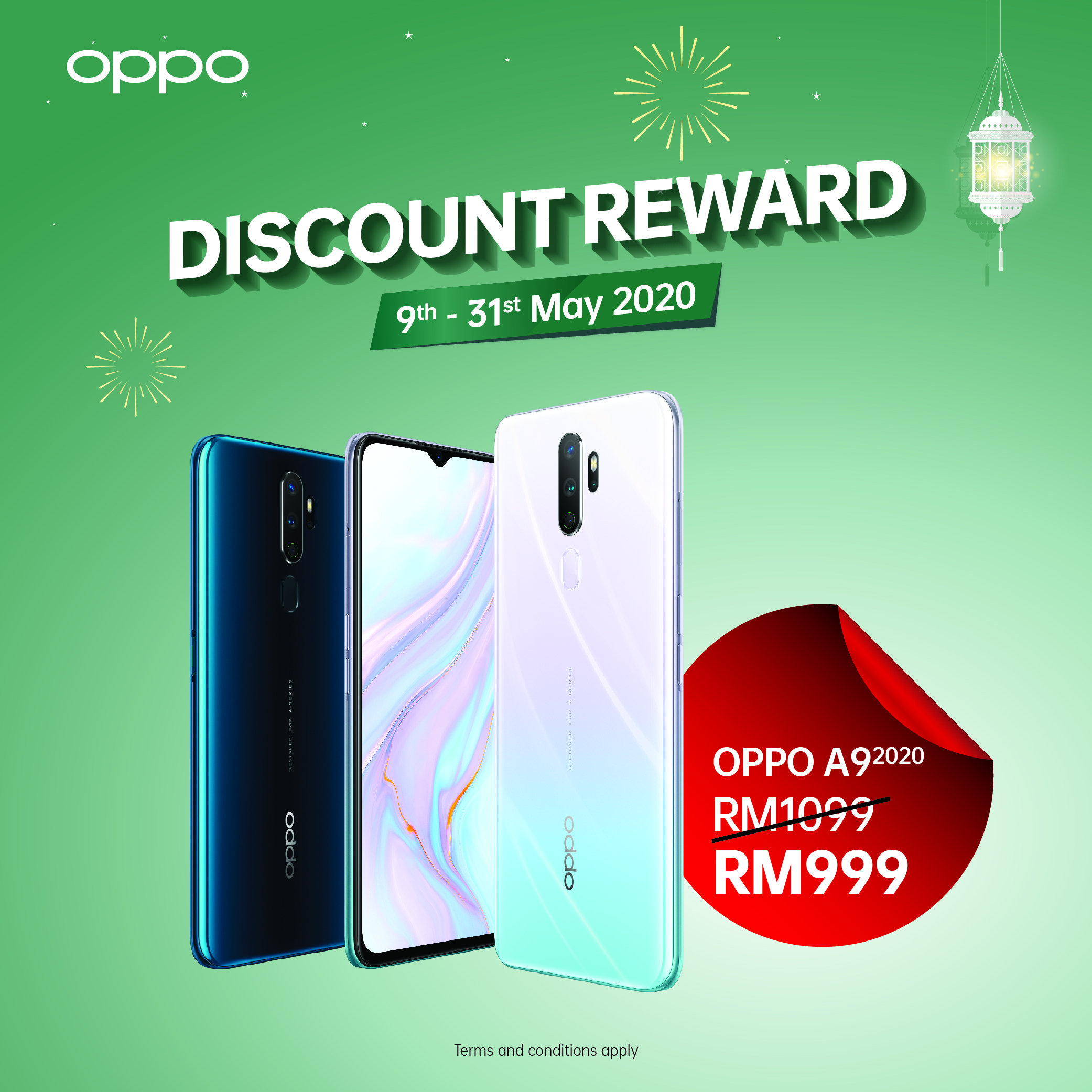 oppo discount reward