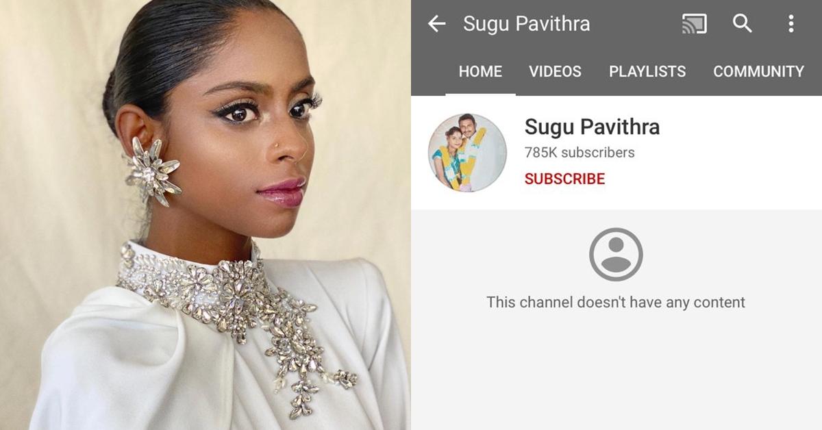 sugu pavithra padam semua video