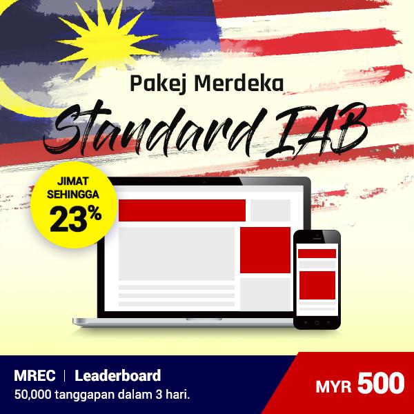 standard_merdeka
