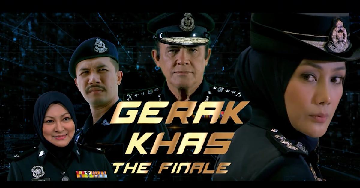 Gerak Khas怎比得上【教场】