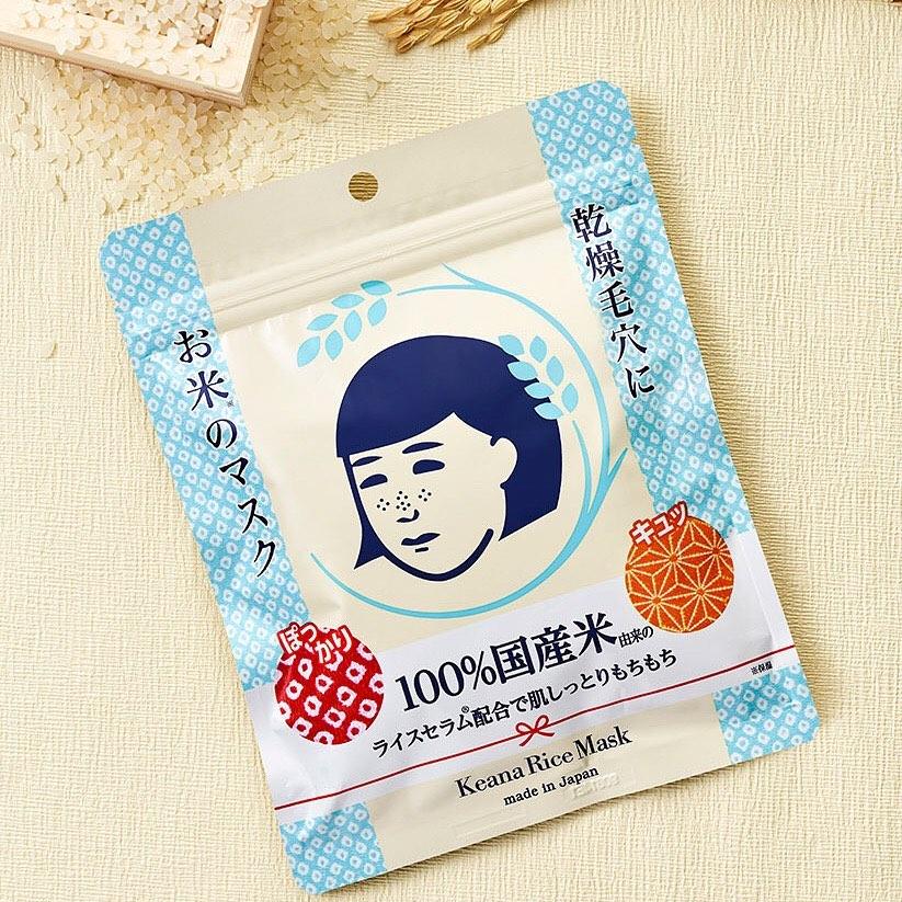 Keana Rice Mask 10pcs