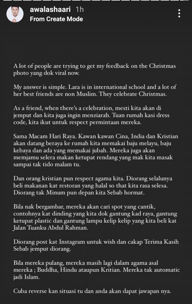 Penjelasan Awal Ashaari mengenai sambutan Krismas