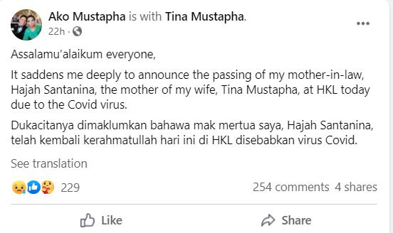 Facebook Ako Mustapha