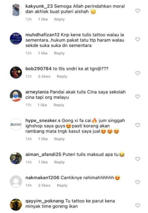 Komen Netizen
