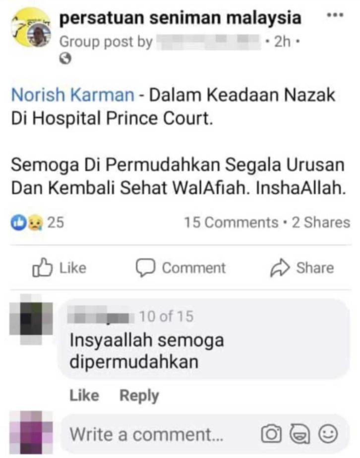 SENIMAN FB