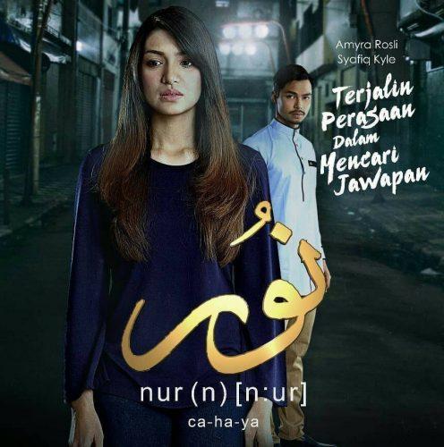 Poster Nur