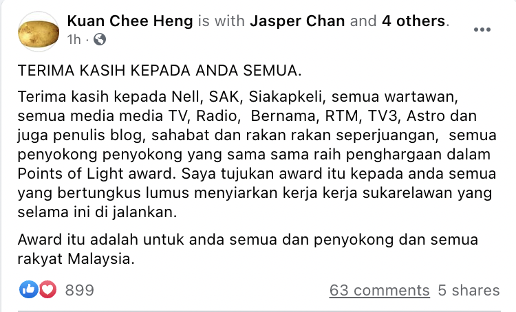 Uncle Kentang
