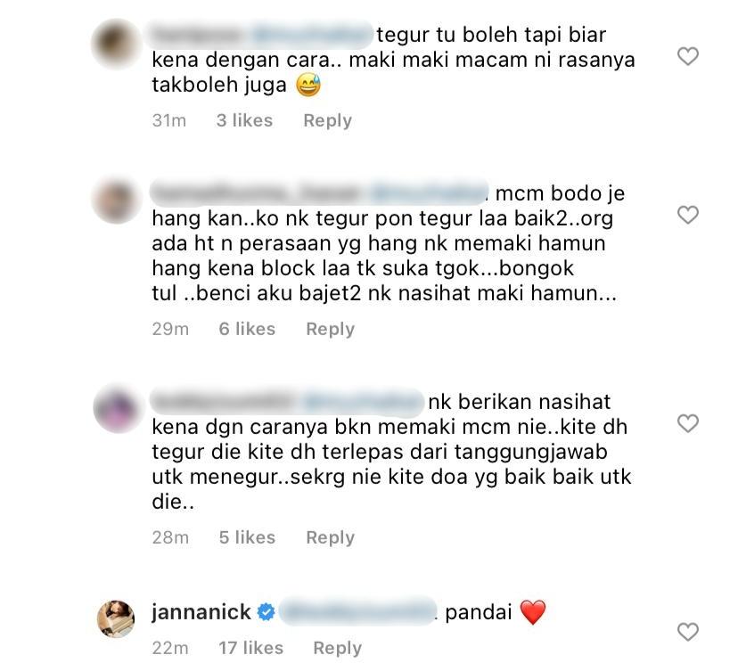 janna nick