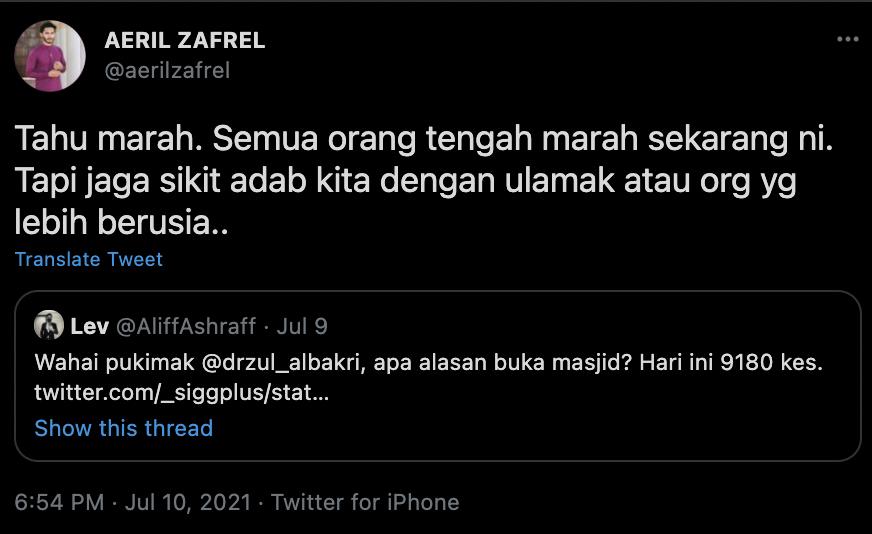 Aeril Zafrel