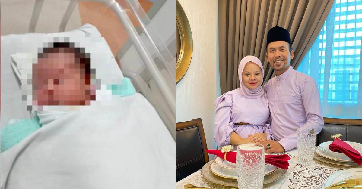 Anak pasangan Shuib dan arwah Siti Sarah
