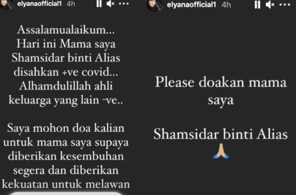 Elyana IG Story