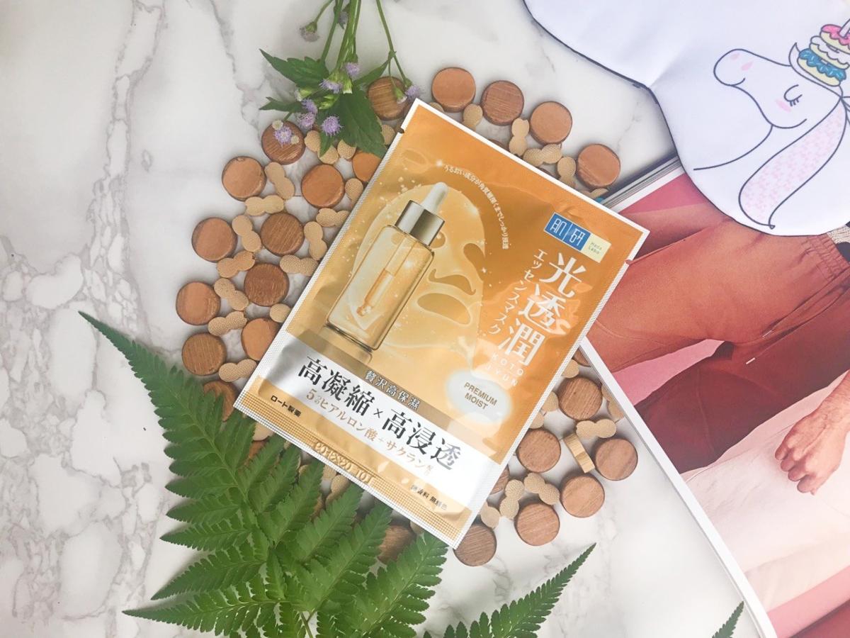 Premium Moist Kotojyun Mask