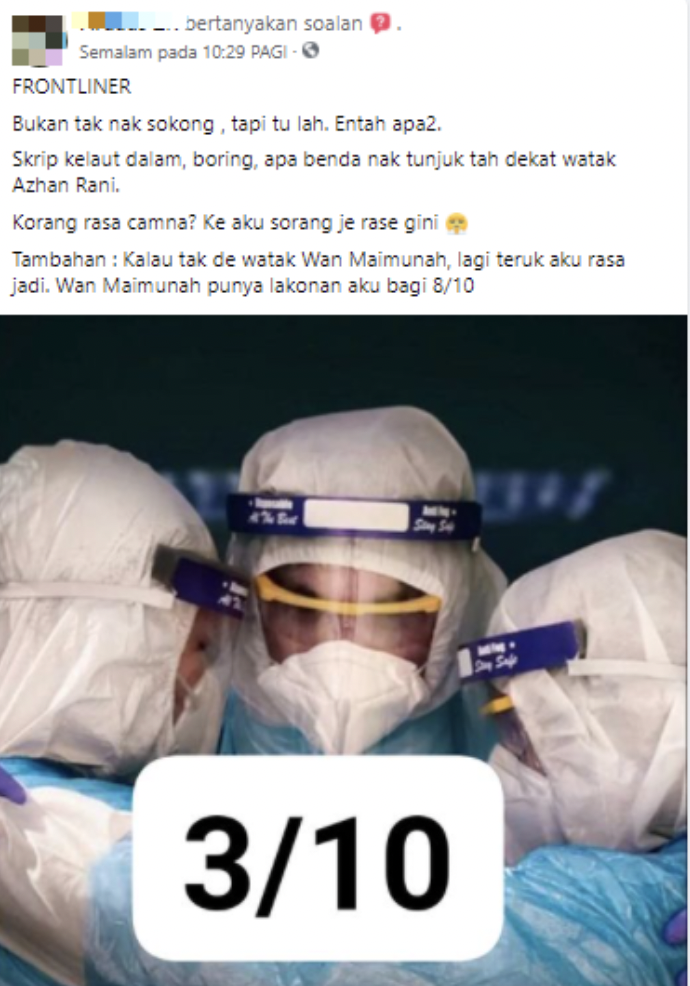 Komen FB
