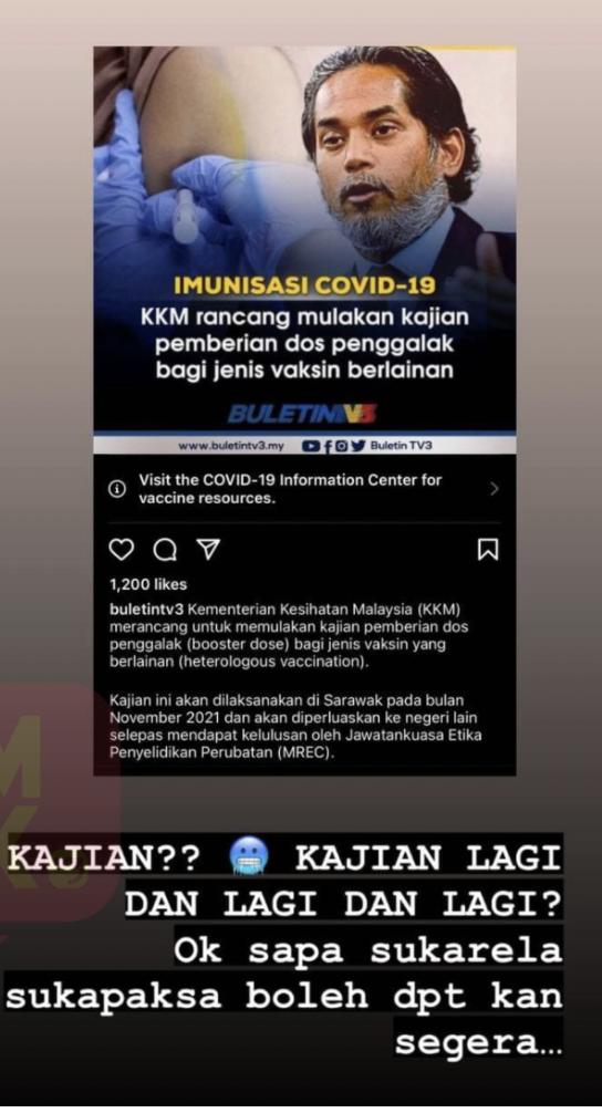Instagram Rita Rudaini